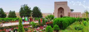 Al-Hakim-at-Termiziy