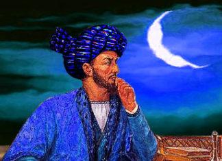 Zahriddin Muhammad Bobur